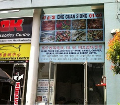 Eng Guan Siong Scrap Dealers Photos