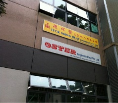 Teck Siong Huat Hardware Pte Ltd Photos