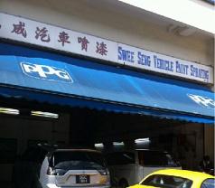 Swee Seng Vehicle Paint Sprayi Ng Photos