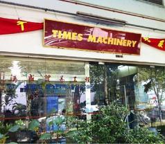 Times Machinery Photos