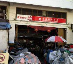 Jin Cheng Motor & Trading Photos