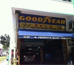 Fong Kim Exhaust System Pte Ltd Photos