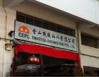 Emastiga Engineering Pte Ltd Photos