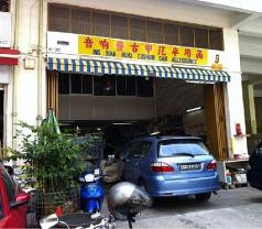Ing Siah Huat Cushion Manufacturers Photos