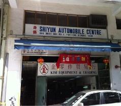 Shiyun Automobile Centre Photos