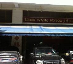 Leng Wang Motor Photos