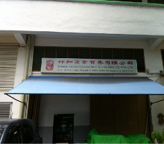 Siang Ho Hotstamping & Trading Co Pte Ltd Photos