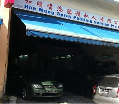 Hoe Meng Spray Painting Service Photos