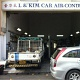 L & Kim Car Air-conditioning (Kampong Ubi Industrial Estate)