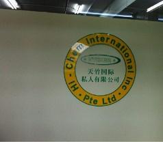 Hi-chem International Incorporation Pte Ltd Photos