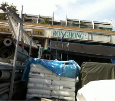 Ronghong Plastic Industry Photos