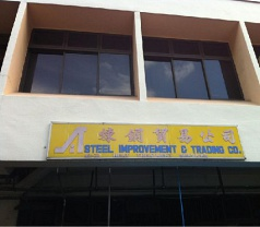 Steel Improvement & Trading Co Pte Ltd Photos