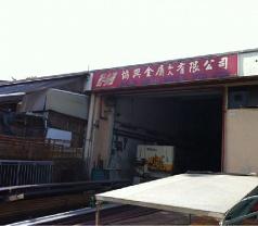 Heap Heng Metal Pte Ltd Photos