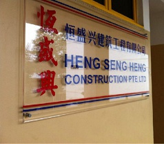 Heng Seng Heng Construction Pte Ltd Photos
