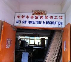 Mei Sin Furniture & Decoration Photos