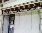 Sin Tian Seng Glass & Aluminium Contractor Photos