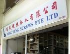 Yong Seng Screws Pte Ltd Photos