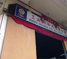 San Shan Co., (Singapore) Pte Ltd Photos