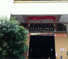 River East Enterprises Pte Ltd Photos