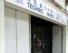 Technic Impex Pte Ltd Photos