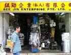 Bee Jin Enterprise Pte Ltd Photos