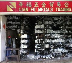 Lian Fu Metals Trading Photos