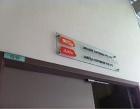 Unicomp Software Pte Ltd Photos