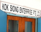 Kok Siong Enterprise Pte Ltd Photos
