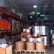 Eriweld International Pte Ltd (Paya Ubi Industrial Park)
