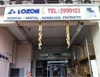 Lozon (S) Pte Ltd Photos