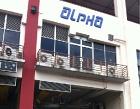 Alpha Sales & Services Pte Ltd Photos
