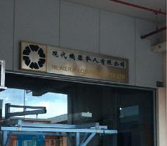 Newera Equipment Pte Ltd Photos