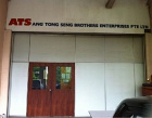 Ang Tong Seng Brothers Enterprises Pte Ltd Photos