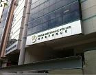 Advanced Manufacturing Corporation Pte Ltd Photos