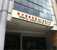 Oriental Marine Supplies Pte Ltd Photos