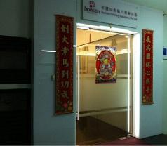 Honsen Printing Industries Pte Ltd Photos