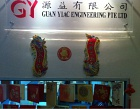 Guan Yiac Engineering Pte Ltd Photos