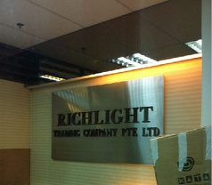 Richlight Trading Co. Pte Ltd Photos