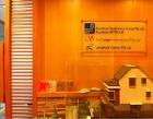 Sunshine Residences Group Pte Ltd Photos