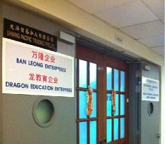 Dragon Education Enterprise Photos