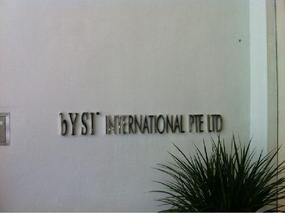 bYSI (Ubi Techpark)