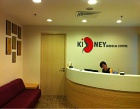 Kidney & Medical Centre Pte Ltd Photos