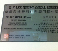 K. H. Lee Neurological Surgery Pte Ltd Photos