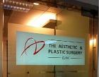 Seah Plastic & Cosmetic Surgery Pte Ltd Photos