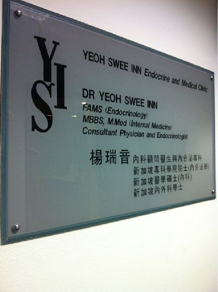 Yeoh Swee Inn Endocrine & Medical Clinic Pte Ltd (Gleneagles Medical Centre)