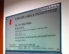 Respiratory & Medical Specialists Pte Ltd Photos