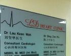 Ld Heart Clinic Pte Ltd Photos