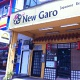New Garo Japanese Restaurant (Chun Tin Road)