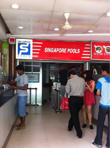 Singapore Pools Pte Ltd (Singapore Pools @ Blk 5 Cheong Chin Nam Road)