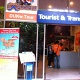City Tours (Singapore Flyer, Giant Observation Wheel (Ferris Wheel))